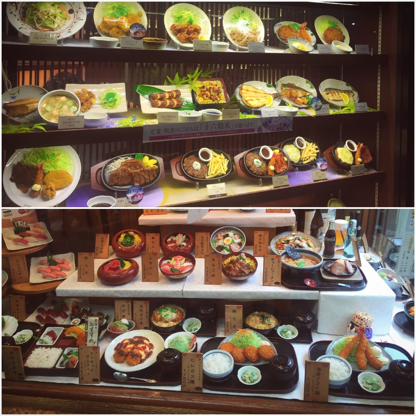 Food display in Japanese restaurants
